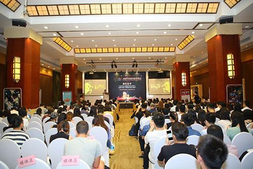2018中国游戏资本峰会发布《2018准上市企业竞争力报告》