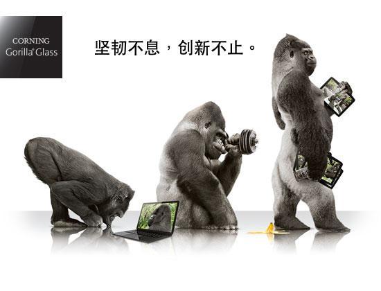 得先机者的市场 康宁大猩猩玻璃的变革路