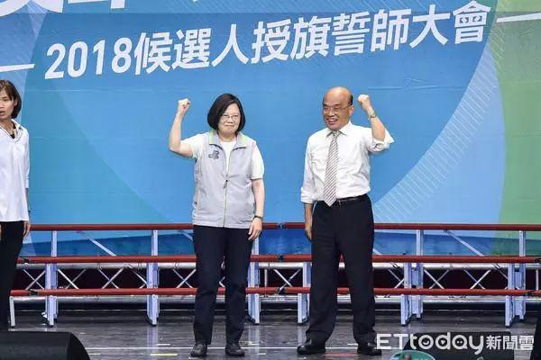 被质疑年老回锅再选没戏,苏贞昌自比乔布斯重回苹果