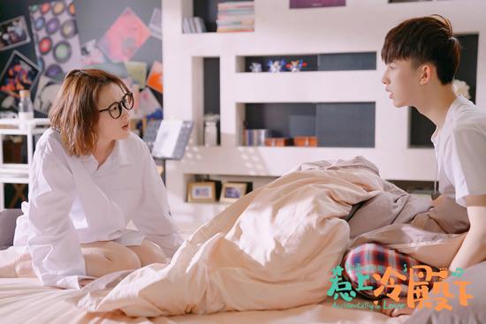 《惹上冷殿下》终极预告 郭俊辰孙艺宁饭圈蜜恋