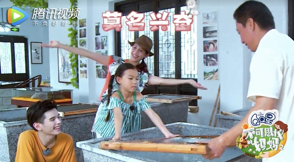注重传承与传播《不可思议的妈妈2》为亲子类综艺树立榜样