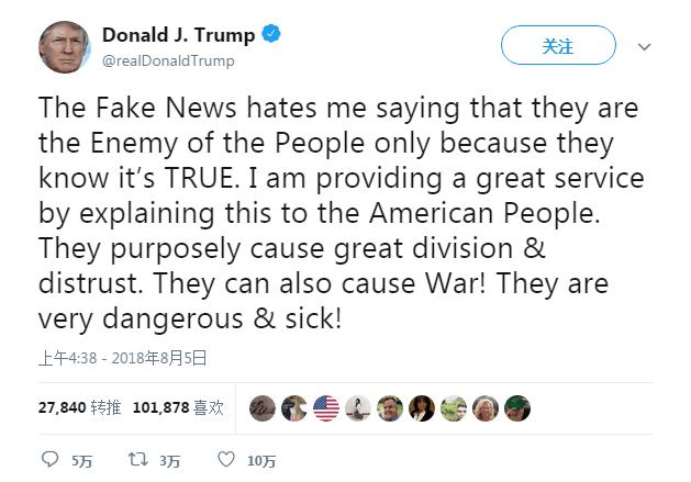 """特朗普炮轰媒体是人民公敌_白宫急灭火:他是指""""一些记者"""""""