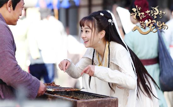 《我在大理寺当宠物》定档8.20 演绎高甜人宠恋