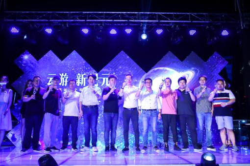 ChinaJoy 2018:金山云联合小米互娱重塑游戏生态价值