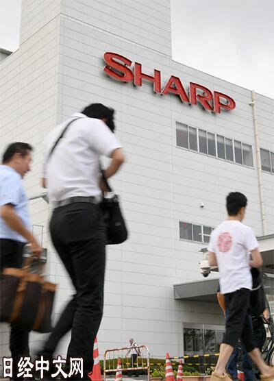 着手重组日本国内家电生产 夏普欲成苹果那样的公司