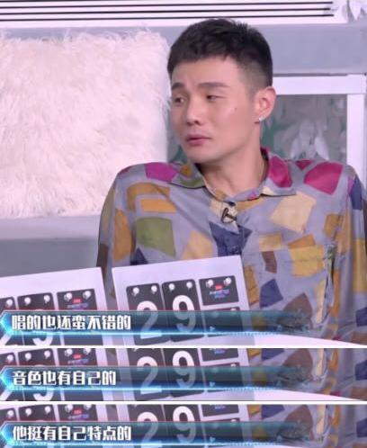 亚森《在雨中》引罗志祥 李荣浩称赞