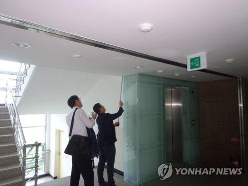 韩政府拟派副部级官员任韩朝联络办公室韩方主任