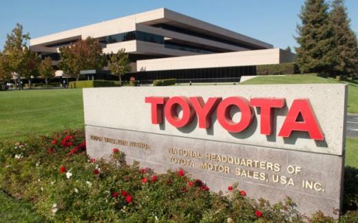 丰田二季度盈利创新高 下调全年销量预期至890万辆