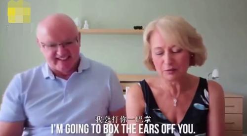 爱尔兰小哥录约会视频给父母看,结果父母竟然这么说!