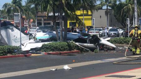 美国加利福尼亚州一架小型飞机坠毁 致5人死亡