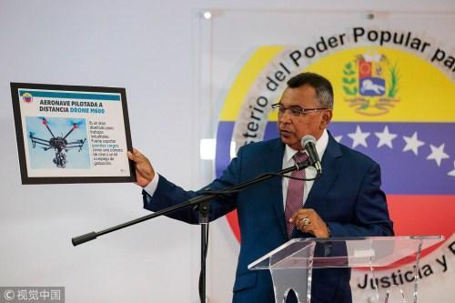 委内瑞拉无人机刺杀总统案6人被捕 美国否认参与