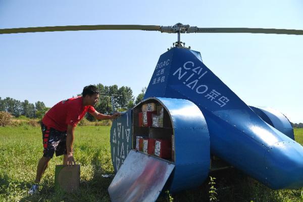 """无人直升机在中国有望成为空中""""快递员"""""""