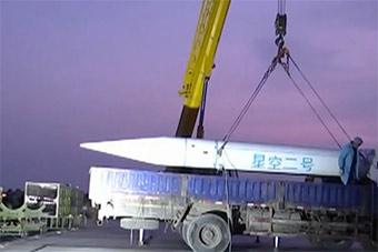 """中国乘波体高超音速飞行器""""星空2号""""试飞成功"""