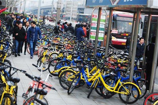 北京将建共享自行车监管平台 预计年底投入使用