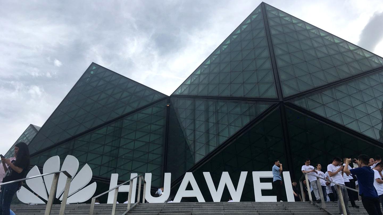 华为手机回应成为世界第二后退出美国市场:消息不属实