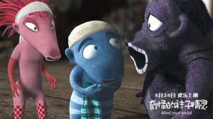 《奇怪的袜子精灵》曝预告 捷克动画一哥登中国