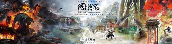 陪伴是最深情守护  《风语咒》导演夫人手绘海报