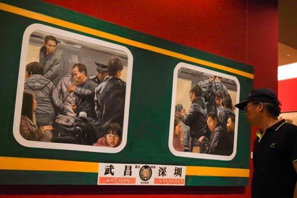 大潮起珠江——庆祝改革开放40周年全国美术作品展开幕