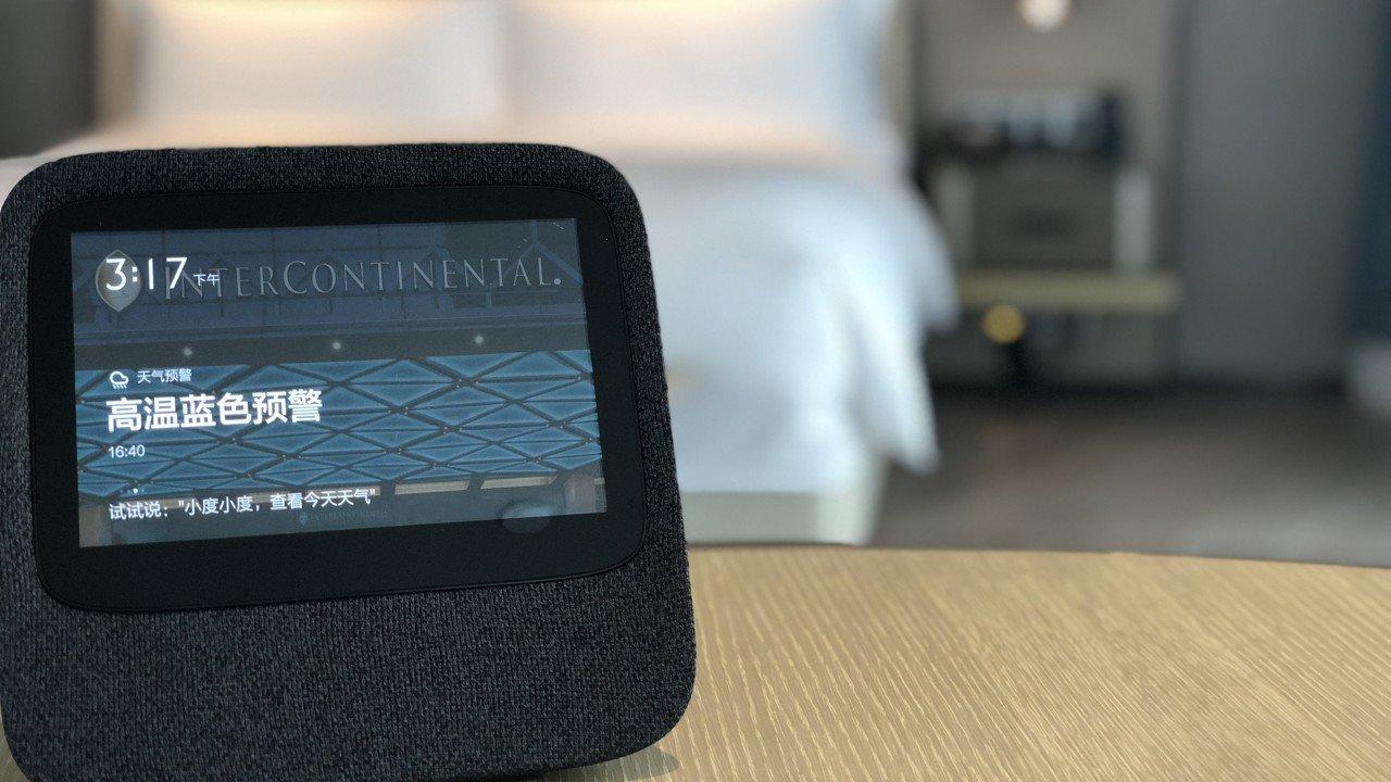 中国酒店用上高科技:刷脸入住还能语音控制设施