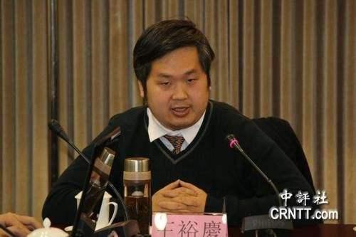 """王裕庆:台当局大搞""""正名"""" 被国际奥委会踢出的可能性增加"""