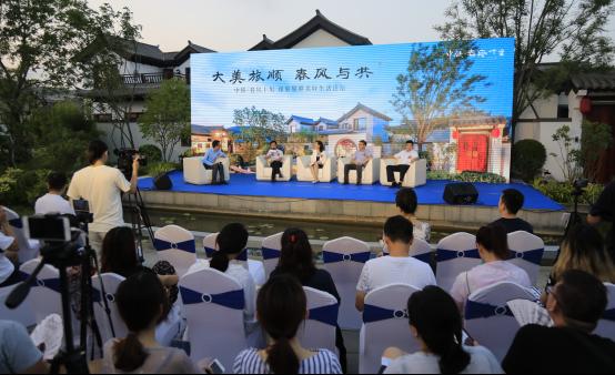 纵观旅居产业全新势能 聚焦北中国度假新趋势