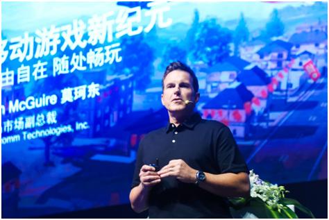 骁龙参展ChinaJoy 2018 打造移动游戏新纪元