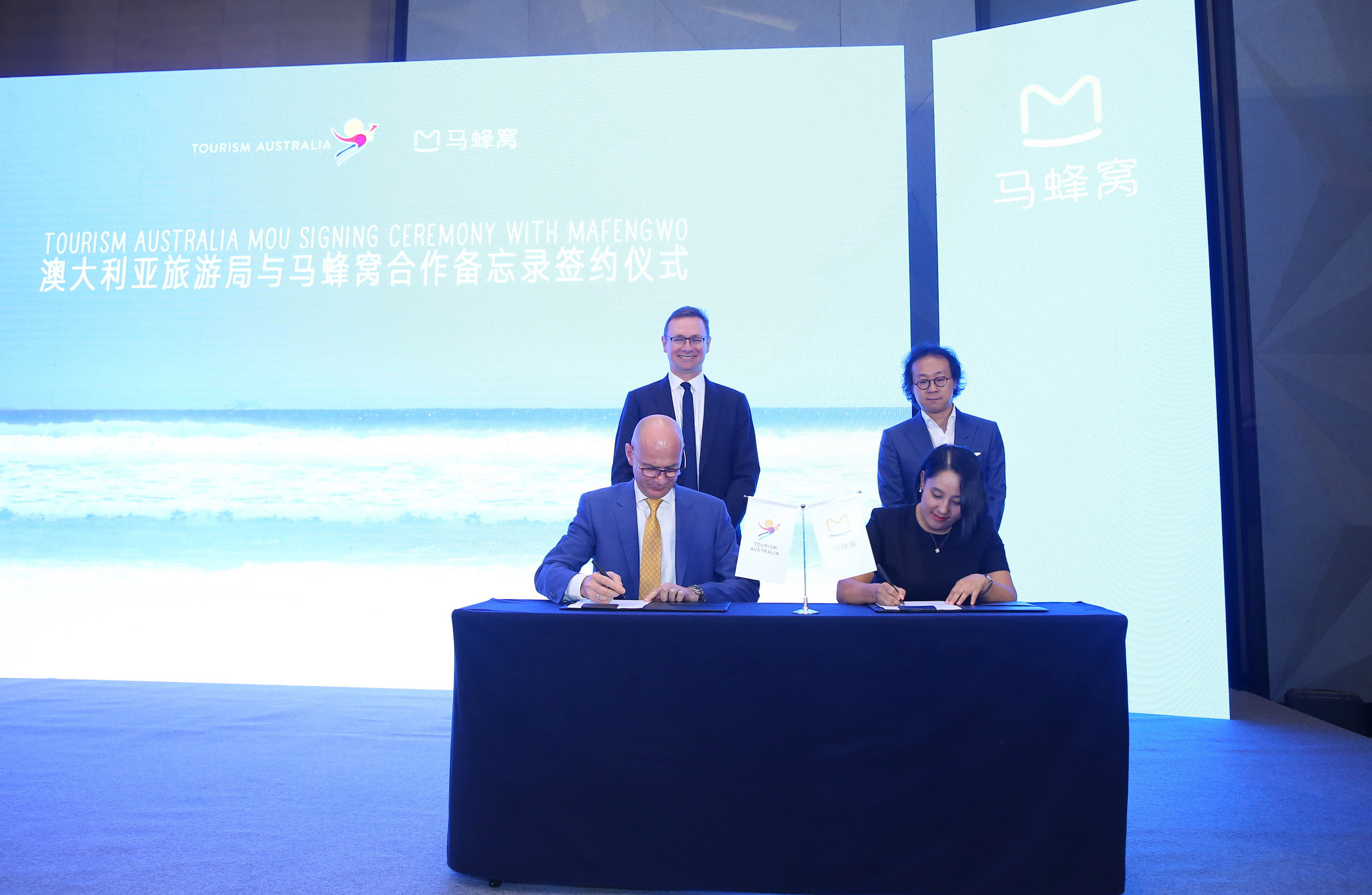 澳大利亚旅游局与马蜂窝签署战略合作协议 构建移动互联网旅游生态圈