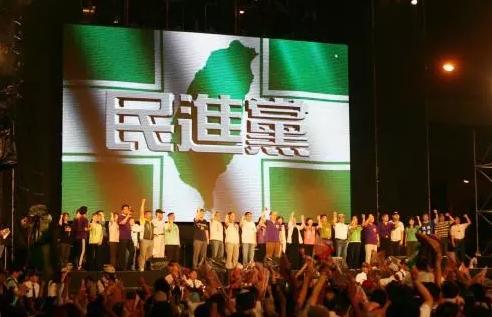 深度长文:台湾政治生态及其走向