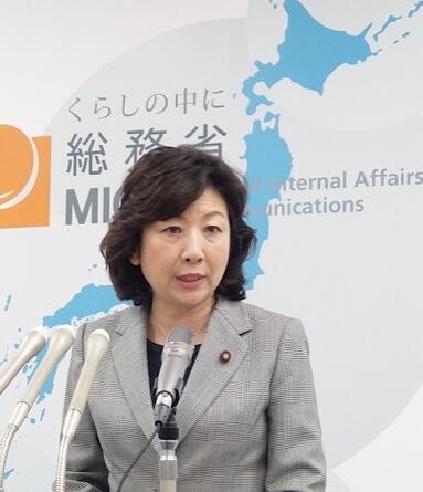 因信息泄露丑闻 日本总务大臣野田圣子主动提出归还1年薪水
