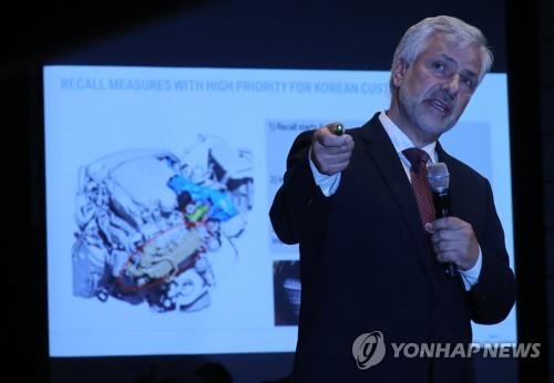 宝马为在韩起火事件道歉 称硬件问题并非仅限韩国