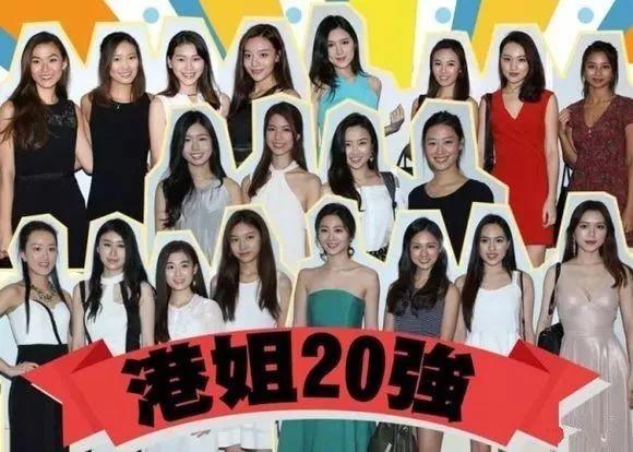 看了2018年最美港姐的颜值,邱淑贞李嘉欣会被气哭吧...