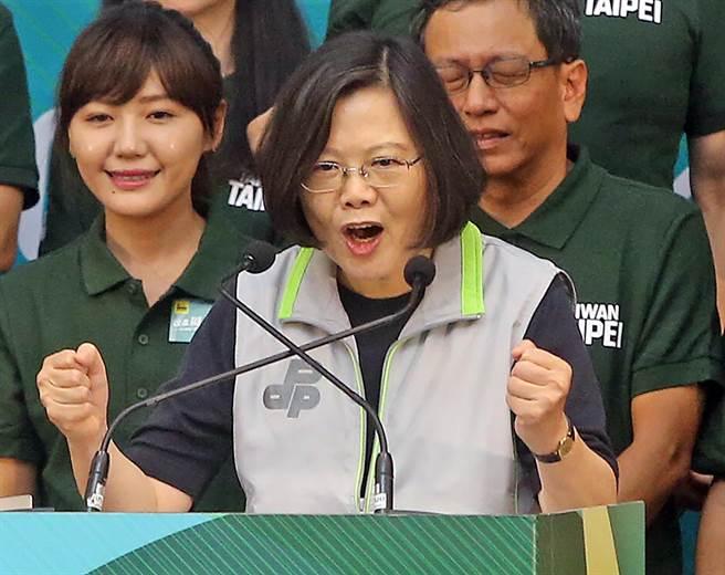 网友列举民进党执政最让人反感的七件事:无能还不承认
