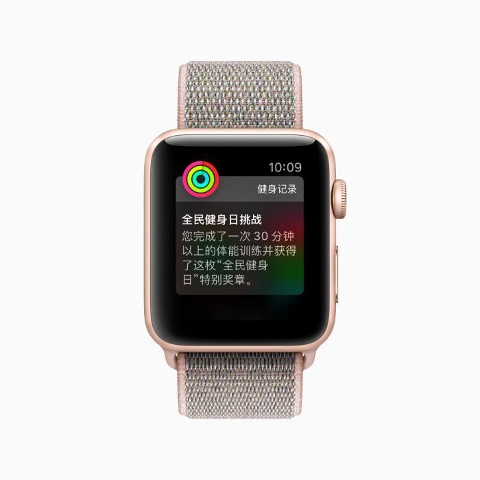 为庆祝中国全民健身日 苹果推AppleWatch专属奖章