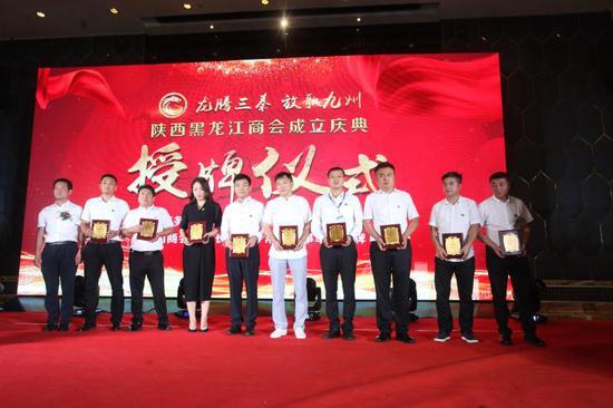 黑龙江商会成立大会隆重举办