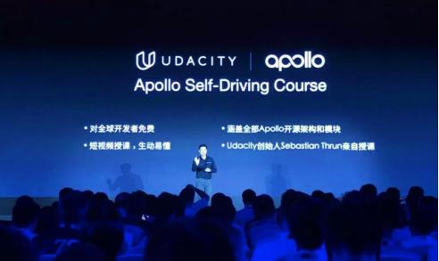 """百度Apollo""""牵手""""北大 打造国内首个含学分的高校自动驾驶课程"""