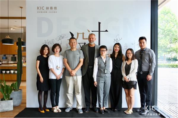 北欧风文化之旅首站抵京 KIC赫曼德首席设计师巡回分享会北京站完美落幕