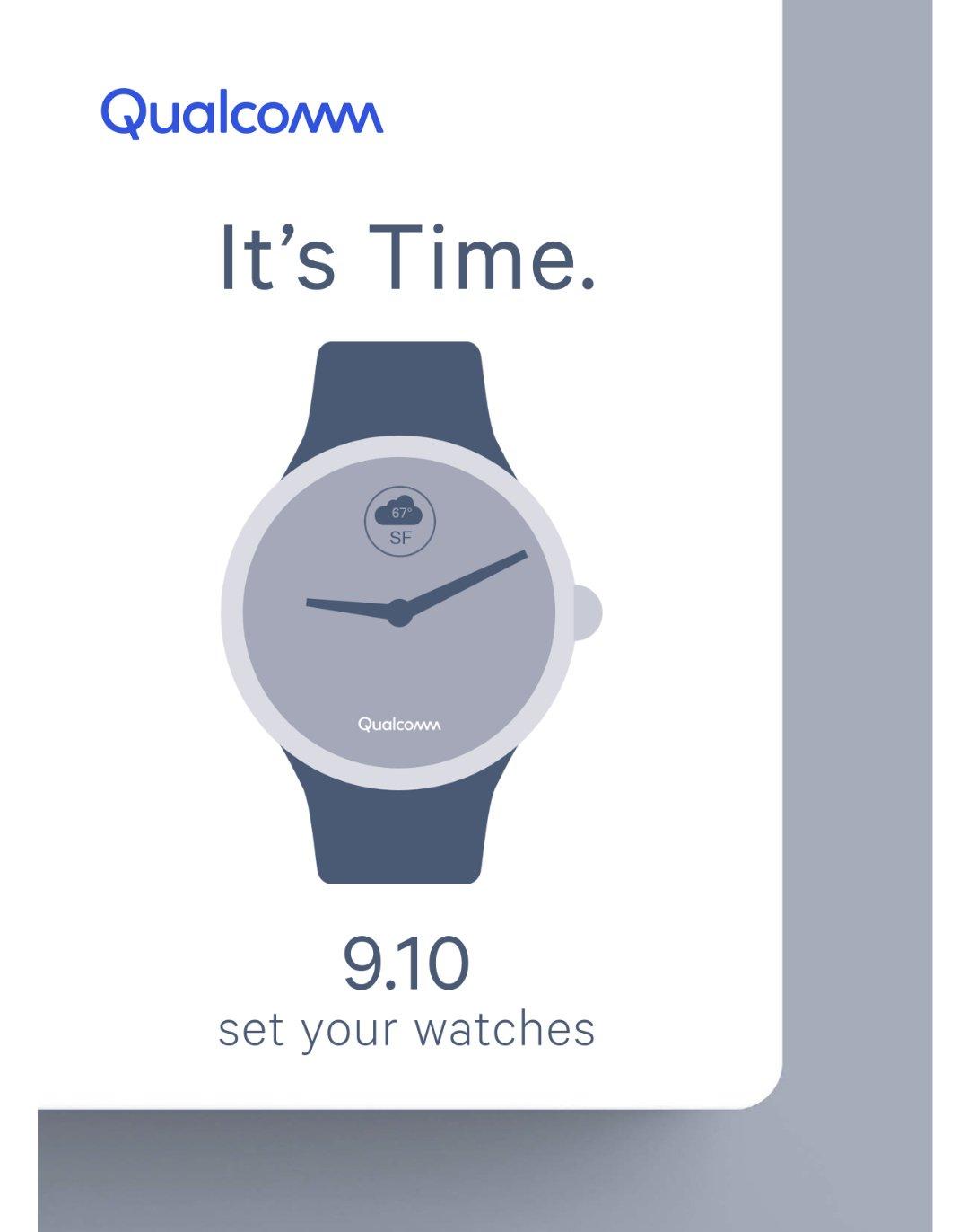 高通将发布新产品:外界猜测系新一代智能手表芯片