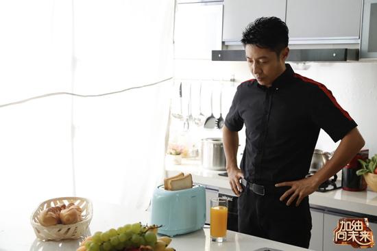 """《加油3》首发宣传片 撒贝宁""""面包烤出的科学"""""""