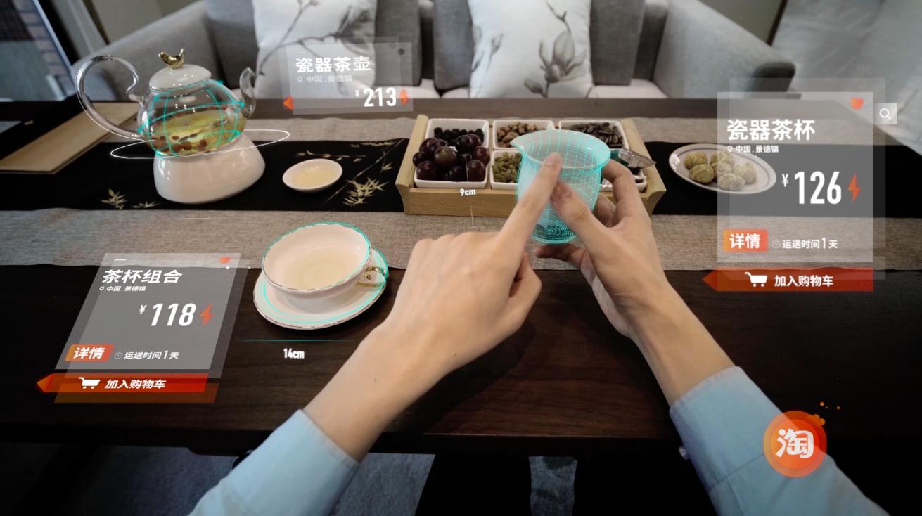 """淘宝MR?淘宝买啊!""""脑洞""""淘宝拉微软HoloLens推出""""混合现实""""科技,9月造物节见!"""