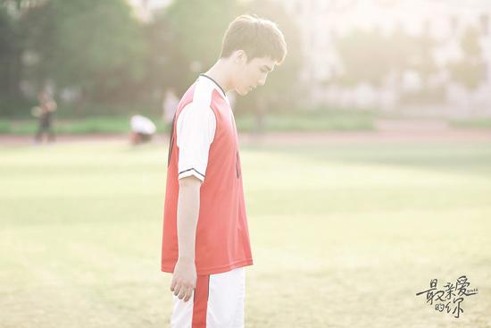 《最亲爱的你》收官 曹煜辰实力诠释角色魅力