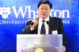 """激荡四十年 · """"传奇领袖""""张瑞敏"""