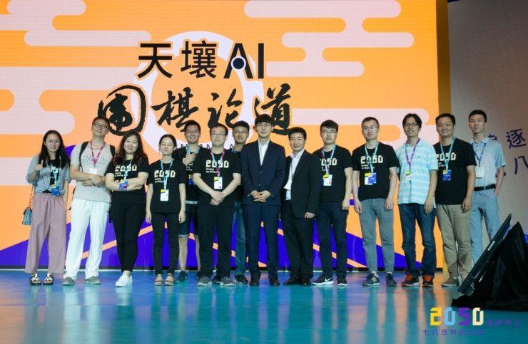 中国人工智能初创企业获1.8亿融资 创始人出自阿里