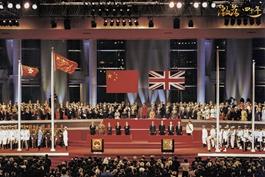 激荡四十年 · 香港回归