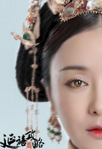 《延禧攻略》曝朱颜半开海报 富察皇后本周下线