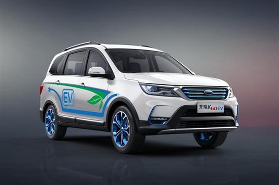 定位为七座纯电SUV车型 开瑞K60 EV今日上市