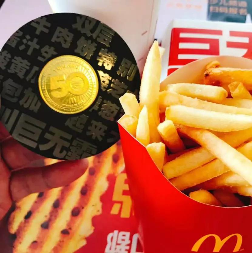 """麦当劳纪念币1小时""""涨价""""30多倍!币圈大佬羡慕惨了"""