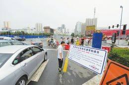 省城双塔寺街道路改造施工开始