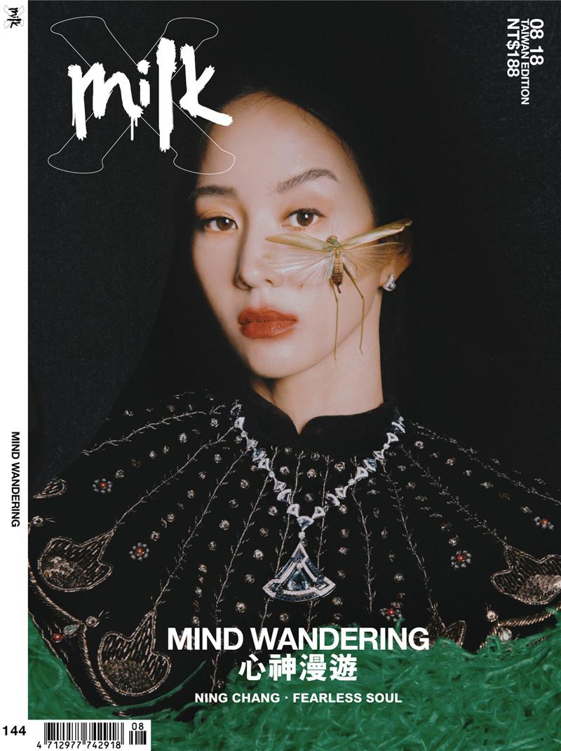 张钧甯又上封面, 演绎复古时尚风!