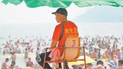 """关注暑期旅游:扣好""""安全带""""才能玩畅快"""