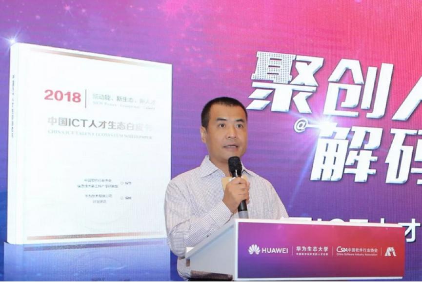 中国ICT人才生态白皮书:去年技术人才缺口达765万人